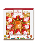 Niederegger Marzipan Bunny & Classic Eggs