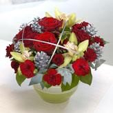 Joyful Cheer Flower Arrangement