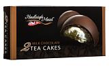Hadleigh Maid Milk Chocolate Tea Cakes
