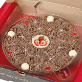 "Strawberry Sensation Chocolate 7"" Pizza"