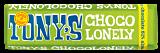 Tony's Chocolonely Almond & Sea Salt Chocolate Bar