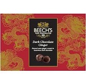 Beech's Dark Chocolate Gingers