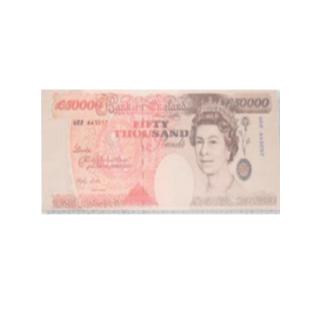 Chocolate Fifty Thousand Pound Note