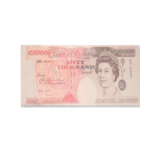 Chocolate Fifty Thousand Pound Note